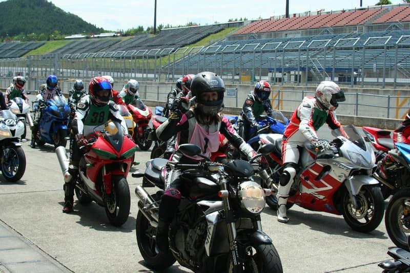 ridingparty